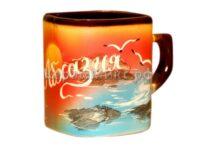 Чашка Сувенирная художка Абхазия