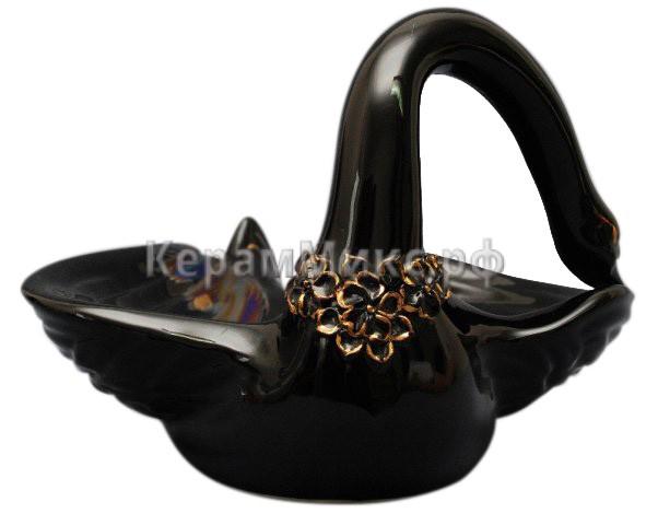 Фруктовница Лебедь чёрная